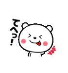 動く☆リアクションでかっ!!(個別スタンプ:14)