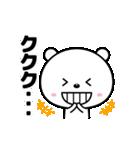 動く☆リアクションでかっ!!(個別スタンプ:15)