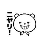 動く☆リアクションでかっ!!(個別スタンプ:16)