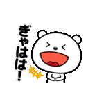 動く☆リアクションでかっ!!(個別スタンプ:17)