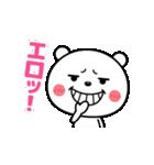 動く☆リアクションでかっ!!(個別スタンプ:19)