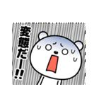 動く☆リアクションでかっ!!(個別スタンプ:20)