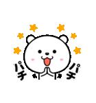 動く☆リアクションでかっ!!(個別スタンプ:21)