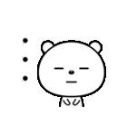 動く☆リアクションでかっ!!(個別スタンプ:22)