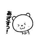 動く☆リアクションでかっ!!(個別スタンプ:23)