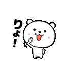 動く☆リアクションでかっ!!(個別スタンプ:24)