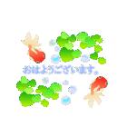 ▶動くお洒落な金魚の挨拶(個別スタンプ:01)