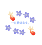 ▶動くお洒落な金魚の挨拶(個別スタンプ:05)