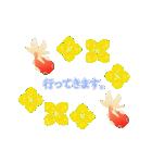 ▶動くお洒落な金魚の挨拶(個別スタンプ:06)