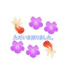 ▶動くお洒落な金魚の挨拶(個別スタンプ:07)
