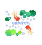 ▶動くお洒落な金魚の挨拶(個別スタンプ:09)
