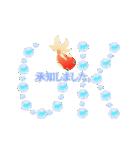 ▶動くお洒落な金魚の挨拶(個別スタンプ:14)