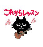 ウクレレ猫スタンプ(個別スタンプ:01)