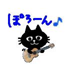 ウクレレ猫スタンプ(個別スタンプ:02)