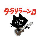 ウクレレ猫スタンプ(個別スタンプ:03)