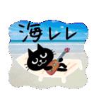 ウクレレ猫スタンプ(個別スタンプ:05)