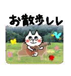 ウクレレ猫スタンプ(個別スタンプ:06)