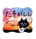 ウクレレ猫スタンプ(個別スタンプ:08)