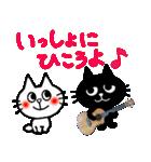 ウクレレ猫スタンプ(個別スタンプ:09)