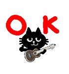 ウクレレ猫スタンプ(個別スタンプ:11)
