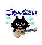 ウクレレ猫スタンプ(個別スタンプ:12)