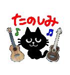 ウクレレ猫スタンプ(個別スタンプ:13)