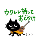 ウクレレ猫スタンプ(個別スタンプ:15)