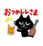 ウクレレ猫スタンプ(個別スタンプ:16)