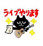 ウクレレ猫スタンプ(個別スタンプ:18)