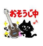 ウクレレ猫スタンプ(個別スタンプ:20)