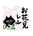 ウクレレ猫スタンプ(個別スタンプ:21)