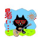 ウクレレ猫スタンプ(個別スタンプ:22)