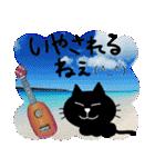 ウクレレ猫スタンプ(個別スタンプ:23)