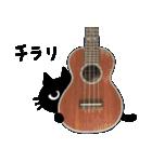 ウクレレ猫スタンプ(個別スタンプ:24)