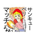 馬鹿ダジャレ(個別スタンプ:05)