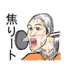 馬鹿ダジャレ(個別スタンプ:14)