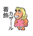馬鹿ダジャレ(個別スタンプ:32)