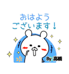 (40個入)高橋の元気な敬語入り名前スタンプ(個別スタンプ:01)