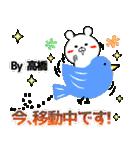 (40個入)高橋の元気な敬語入り名前スタンプ(個別スタンプ:21)
