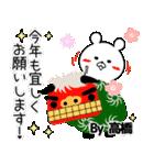 (40個入)高橋の元気な敬語入り名前スタンプ(個別スタンプ:40)