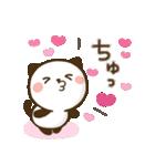 素直になれる♪パンダねこ(個別スタンプ:01)