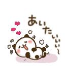 素直になれる♪パンダねこ(個別スタンプ:03)