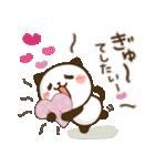 素直になれる♪パンダねこ(個別スタンプ:04)