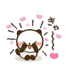 素直になれる♪パンダねこ(個別スタンプ:05)