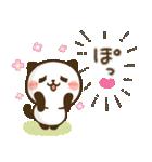 素直になれる♪パンダねこ(個別スタンプ:06)