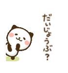 素直になれる♪パンダねこ(個別スタンプ:34)