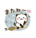 素直になれる♪パンダねこ(個別スタンプ:38)