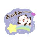 素直になれる♪パンダねこ(個別スタンプ:40)