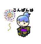 【夏】カラフルさんの日常使えるスタンプ❸(個別スタンプ:01)