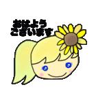 【夏】カラフルさんの日常使えるスタンプ❸(個別スタンプ:02)